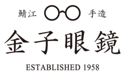 金子眼鏡ロゴ