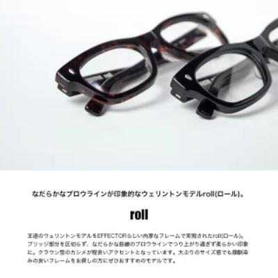 2021年メガネ流行りメンズ 黒セルフレーム エフェクターroll 1